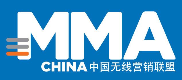 MMA中国无线营销联盟OTT广告监测标准_V1.1