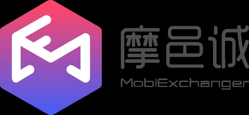 摩邑诚 MobiExchanger
