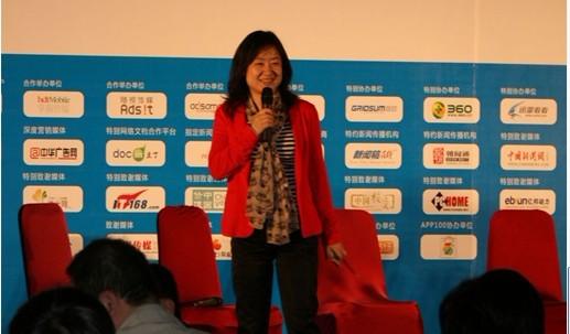 简昉受邀主持Mworld2012移动互联世界分组讨论