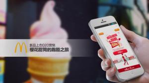 获奖案例:麦当劳樱花甜筒跑酷之旅