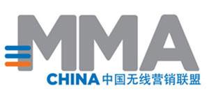 2014MMA无线营销论坛
