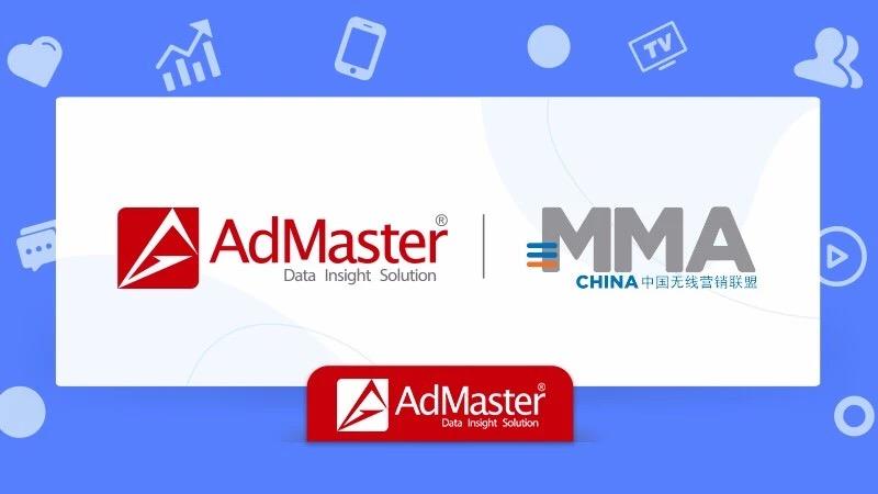 AdMaster中国视频广告市场 季度监测报告