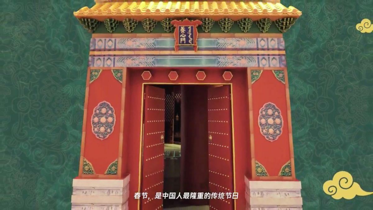 """【故宫】紫禁城里""""过大年""""——有参与的才是""""年"""""""