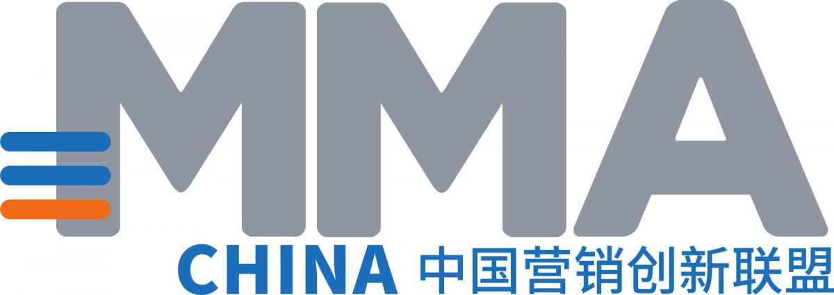 MMA中国营销创新联盟移动互联网广告可见性验证报告指南V.1.0